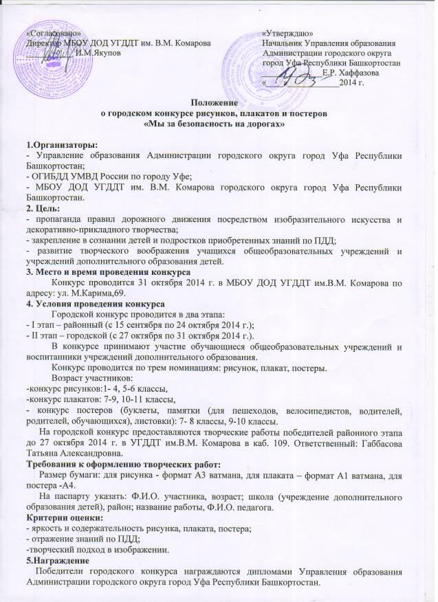 Aksios.pravolimp.ru ответы по литературе 7 класс 2018 год